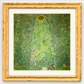 """Bild """"Die Sonnenblume"""""""