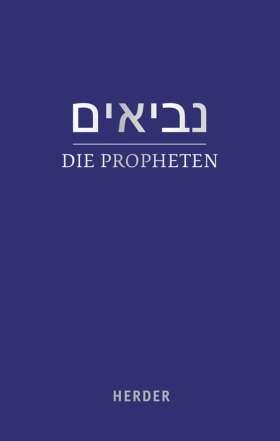 Die Propheten. (hebräisch-deutsch) in der revidierten Übersetzung von Rabbiner Ludwig Philippson