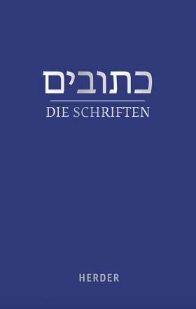 Die Schriften. (hebräisch-deutsch) in der revidierten Übersetzung von Rabbiner Ludwig Philippson